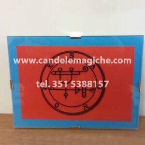 quadretto sabnack da utilizzare come talismano per le lotte