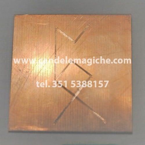talismano runico in rame per ottenere guadagni finanziari