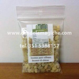 confezione di puro incenso di olibano